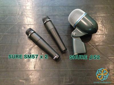 SURE SM57 x2,SURE β52